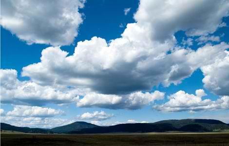 Yüksek İrtifa Bulutları